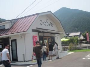 卵スイーツの店